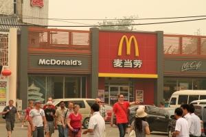 Beijing burger
